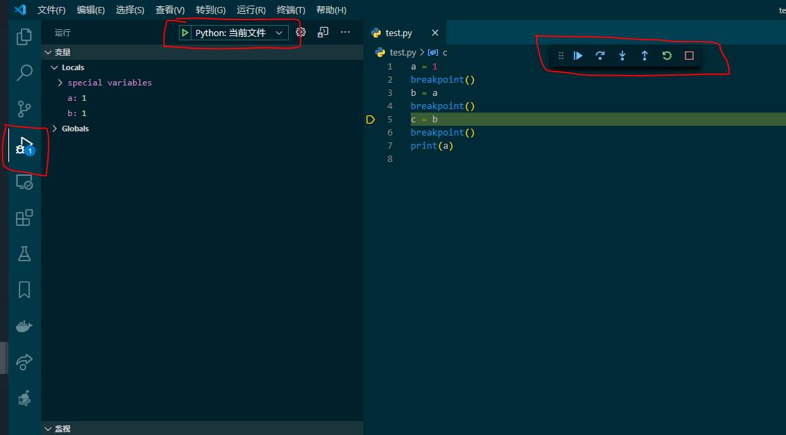 调试python代码