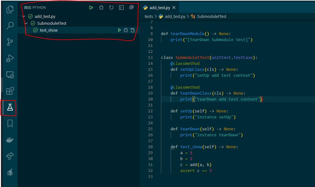 测试试python代码