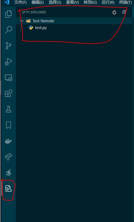 vscode-sftp